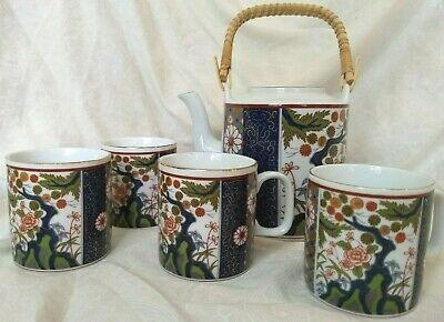Teapot Tea Cups Set Floral Multi White Blue Green Red Handle