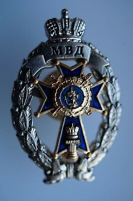 RARE Russian Badge Best investigator of the Ministry of internal Affairs