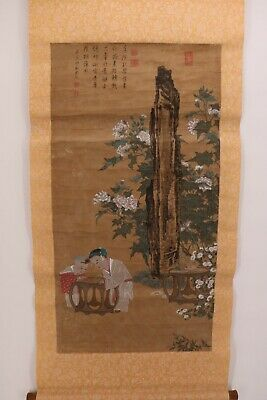Preowned   Old Chinese Painting--We think it is a Print with color enhancement.