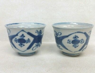 Antique Chinese Blue and White Porcelain Cups Pair