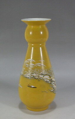 Chinese Old Yellow ink Color Porcelain Vase Mark with Snow Scene