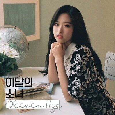 [Reissue] MONTHLY GIRL LOONA - OLIVIA HYE CD+Photobook+Photocard+Tracking no.