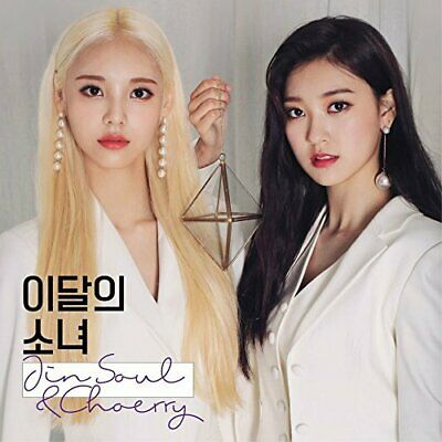 [Reissue] MONTHLY GIRL LOONA - JINSOUL & CHOERRY CD+Photobook+Photocard+Gift