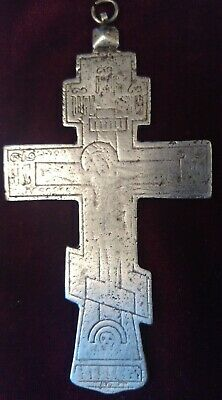 Antique Imperial Russian Silver 84 Orthodox Priest Cross Crucifix & Chain