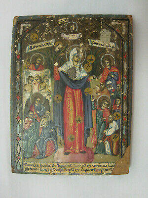Orthodox Icon. 19th century, Russia.
