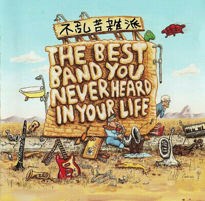 Frank Zappa - The Best Band You Never Heard In Your Life (2xCD, Album, RE, RM...