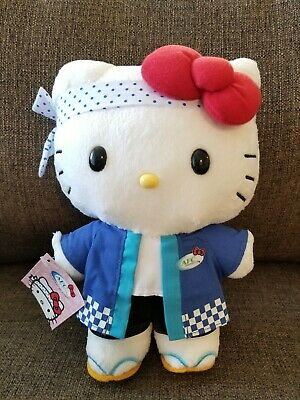 Sushi Chef AFC 30th Anniversary BPA Free Kids Lunch Box NEW Hello Kitty Sanrio