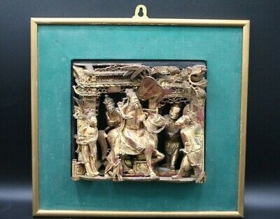 "Antique Chinese Hand Carved Deep Relief Gilded Wood Pane 7.5"" X 6.5"""
