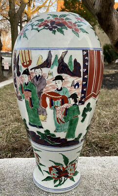 Marvelous Antique 18th / 19th Century Chinese Porcelain Vase With Fine Details