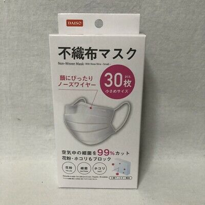 DAISO 30 PCS Surgical Mask 3D Layers BFE 99% PM2.5 Japan Small size <DHL>