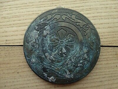 Fine  Bronze Belt Buckle Plate Ornamented Ethnic 1920+ Soviet Union