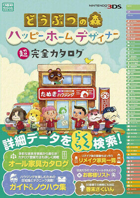 Animal Crossing: Happy Home Designer Ultra Complete Catalogue Book JAPAN F/S
