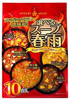 New Two Hikari Miso choose soup vermicelli spicy HOT 10 meals