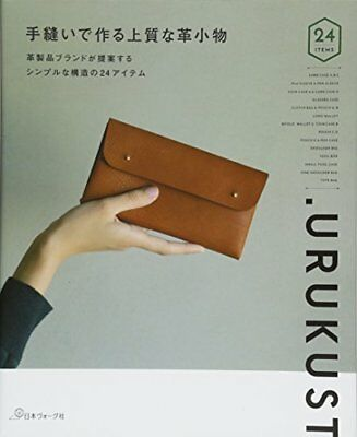 High Quality Leather Goods Made by Hand Sewing /Japanese Craft Book Brand New