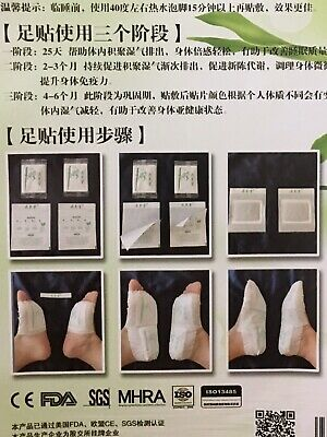 Detox Foot Patch  by DINGZUTANG 100 pc [Ship from USA]