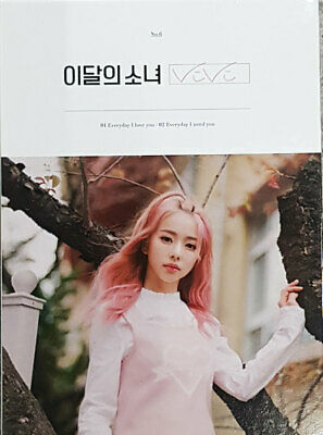 [Reissue] MONTHLY GIRL LOONA -  VIVI CD+Photobook+Photocard+Tracking no.