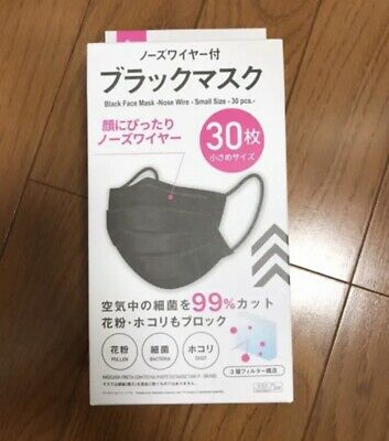 DAISO 30 PCS Surgical Mask 3D Layers BFE 99% PM2.5 Japan Small size Black <DHL>
