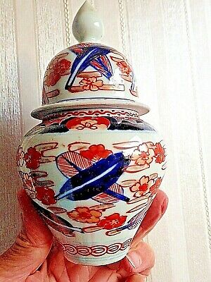 Antique IMARI Porcelain Lidded JAR JAPANESE 19C