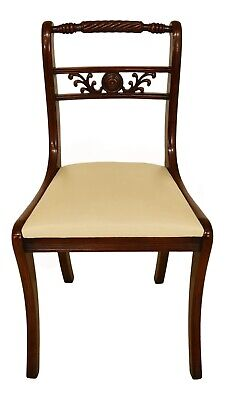 F31669EC: Sheraton Style Carved Mahogany Side Chair w. Leather Seat