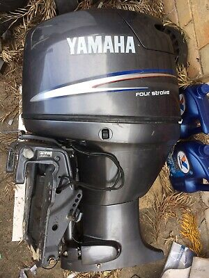 2x50 Hp. 4 stroke Yamaha Outboards 1996 long shaft , standard rotation, Freight