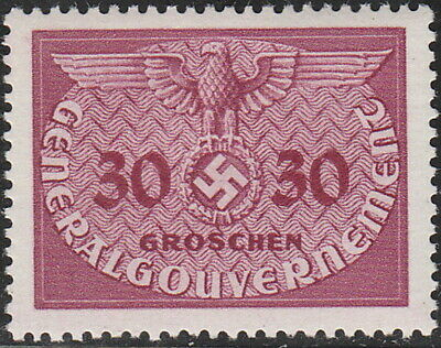 Stamp Germany Poland General Gov't Official Mi 07 Sc NO7 1940 WW2 War MNG