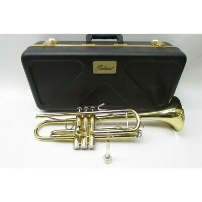 Bach - Soloist Trumpet  w/mouthpiece - Used less than 2 years