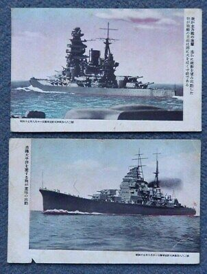 World War II Japanese Warship Postcards