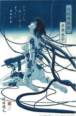 Ghost In The Shell B2 Poster 10pcs Complate Set 1997 Limited Rare From Japan 1 957 09 Picclick