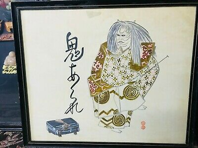 Watercolor Chinese stamped Figure with Suitcase painting