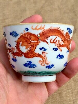 Antique Qing Chinese Porcelain Bowl Cup Hand Painted Celestial Dragons