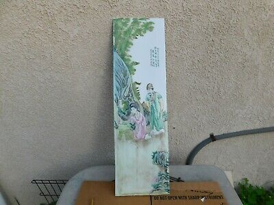 Vintage Chinese Hand Painted Figures and Scenery Porcelain Plaque