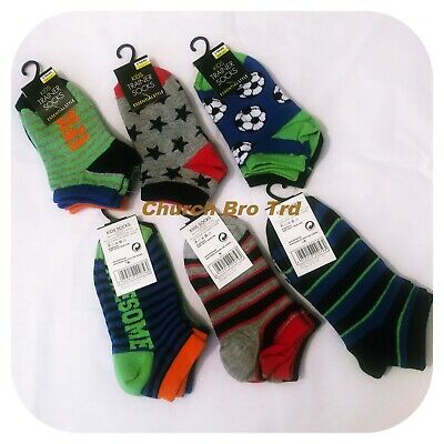 New Kids Trainer Socks 2 Pairs Per Pack Various Sizes by Essential Style
