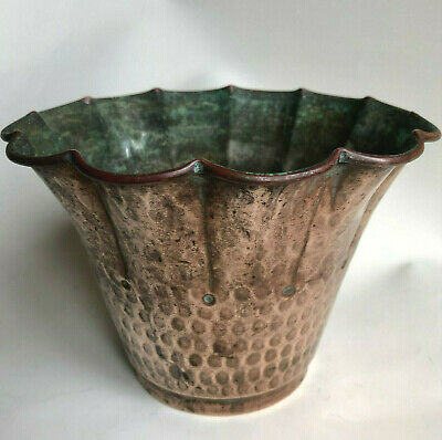 Vintage French Hammered Copper Planter Pot Jardiniere For Indoor Flowers & Plant