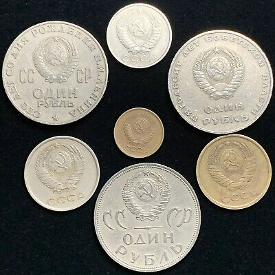 7 Coin Lot USSR Soviet Union Various Ruble And Kopek Hammer and Sickle Coins