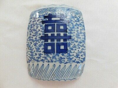 """Old Chinese Blue White Double Happiness Porcelain Piece 7X5"""""""