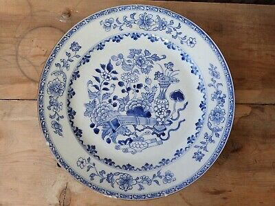Antique CHINESE Large PORCELAIN CHARGER QING Blue White Scholars Flowers 18th C