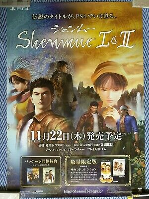RARE Shenmue 1 and 2 Official PS4 Promotional Poster Sega Japan 51.5 cm x 73