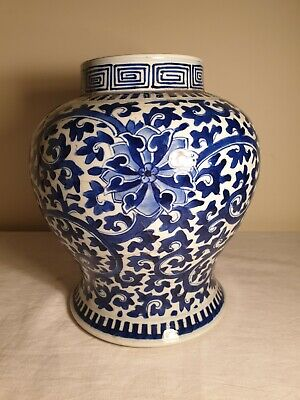 Large Antique Chinese Scrolling Lotus Blue and White Porcelain Vase 19th C QING