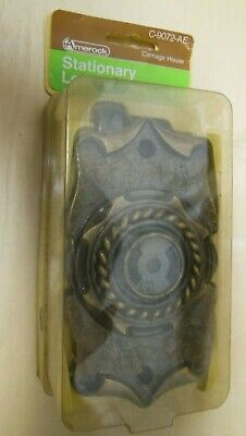 VINTAGE Amerock Carriage House STATIONARY Lever Dummy Brass DOOR KNOB C-9072-AE