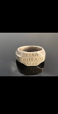 Byzantine Silver Ring With Inscription