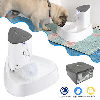 Automatic Dog Cat Water Fountain LED Lighting Pet Electric Dispenser with Filter