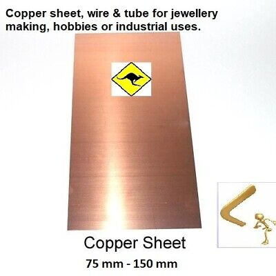 Copper Sheet 0..7 mm (110) 7.5 cm x 15 cm