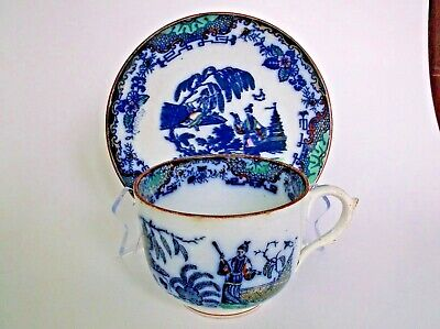 Vintage Giant Cup and Saucer K and G Luneville France Polychrome Oriental Design