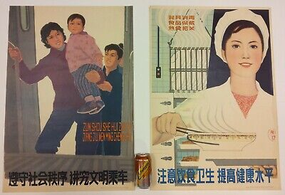 2 Vintage 1981 Chinese Propaganda Posters Children & Cooking