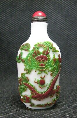 Chinese Seiko Carve Dragons Design Glass Snuff Bottle.-----