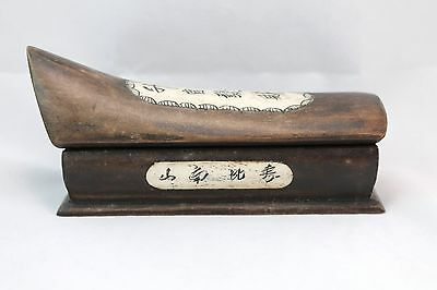 Vintage Chinese Carved Wood Inlaid Stamp Box