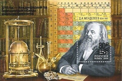 Russland Russia 2019 Block ** Mendeleev Periodic Table Overprint