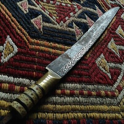 Antique 1882 Ottoman Sword Yatagan Weapon Islam Silver Hunter Knife Blade Dagger