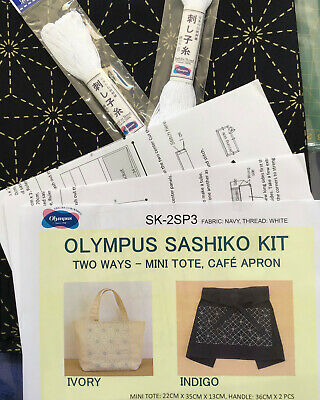 Sashiko Kit-apron or bag- makes either one, includes instructions and thread