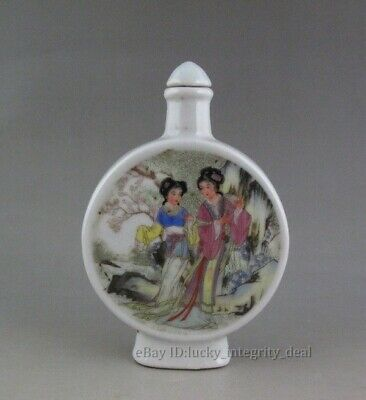 Beautiful Chinese Famille Rose girl Porcelain Snuff Bottle
